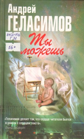 MDS01159